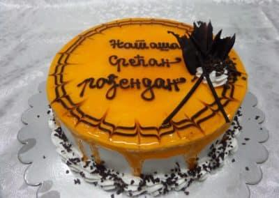ketering beograd 1499273869_tmp_S41-400x284 Svečane torte
